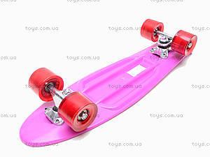 Пластиковый скейт для детей, 15840-1, игрушки