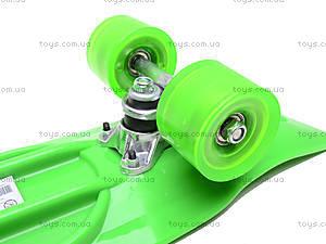 Пластиковый скейт для детей, 15840-1, детские игрушки
