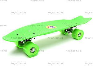 Пластиковый скейт для детей, 15840-1, магазин игрушек
