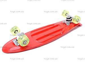 Пластиковый скейтборд, M350-3, цена