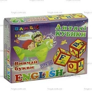 Пластмассовые кубики English, 12 штук, 315, купить