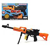 """Пластиковый автомат """"Super Gun"""" (850-3), 850-3, отзывы"""
