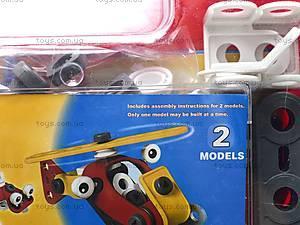 Пластиковый конструктор для детей «Модели вертолета и машины», 2555-13A, фото