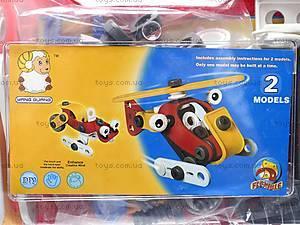 Пластиковый конструктор для детей «Модели вертолета и машины», 2555-13A, цена