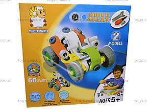 Пластиковый конструктор «Две модели машин» для детей, 2555-11, купить