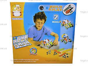 Пластиковый конструктор «Две модели машин» для детей, 2555-11, отзывы