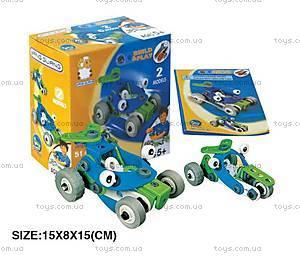Пластиковый конструктор Flexible Build&Play «Машинки», 2555-8