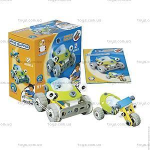 Пластиковый конструктор в коробке, 2555-12