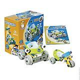 Пластиковый конструктор в коробке, 2555-12, отзывы