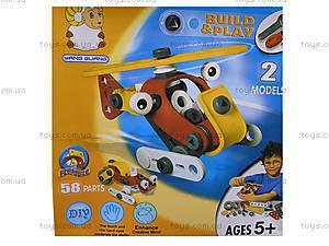 Пластиковый конструктор игровой «Модели вертолета и машины», 2555-13, купить