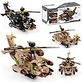 """Пластиковый вертолет """"Military"""" (730), 730, детские игрушки"""