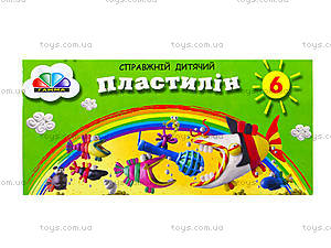Пластилин для детей «Малыши», 6 цветов, 331018, отзывы