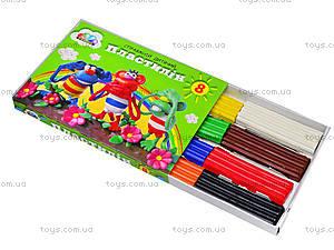 Пластилин для детей «Малыши», 8 цветов, 331019, купить