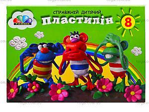 Пластилин для детей «Малыши», 8 цветов, 331019, отзывы
