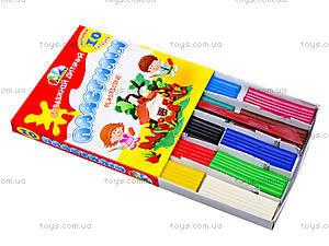 Пластилин серии «Увлечение», 10 цветов, 331010, отзывы