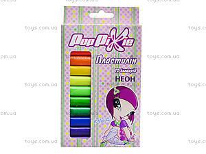 Неоновый пластилин Pop Pixie, 12 цветов, PP13-088K, отзывы