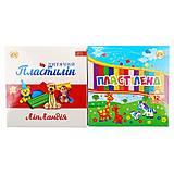 """Пластилин 12 цветов, 240 грамм """"Липландия"""" (5 наборов в упаковке), ТЕ269, игрушка"""
