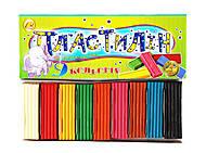 Пластилин 9 цветов 200 грамм (7 наборов в упаковке), ТЕ289, детские игрушки