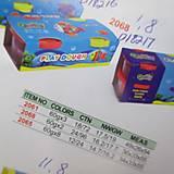 Пластилин по два цвета в банке, D18217, купить