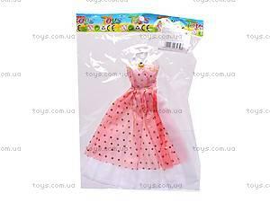 Платье для куклы, 2 вида, Y-107, купить