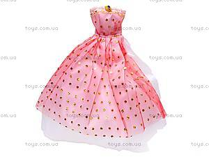 Платье для куклы, 2 вида, Y-107