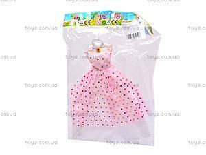 Платье для куклы, 2 вида, Y-107, фото