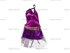 Платье для куклы, 8 видов, XY8328A, купить