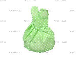 Платье для куклы, 8 видов, XY8328A, фото