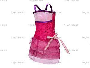 Платье для куклы, 8 видов, XY8328A