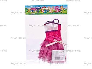 Платье для куклы, 8 видов, XY8328A, отзывы
