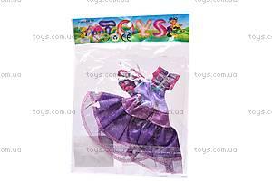 Платье для куклы, 8 видов, XY8328A, игрушки