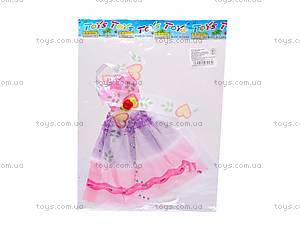 Платье для куклы «Карнавал», 6220/2/6/9/39, купить