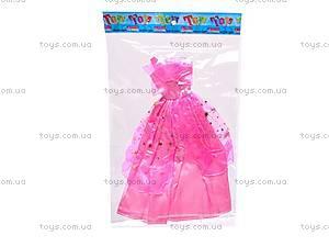 Платья для кукол, 2204-31, отзывы