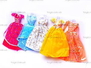 Платья для кукол типа Барби, 83012