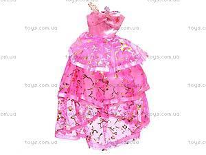 Платья для кукол в наборе, 2204-33, цена