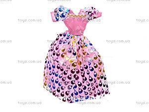 Платья для кукол, в наборе, 2204-34