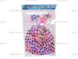 Платья для кукол, в наборе, 2204-34, цена