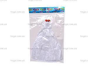 Платья для кукол, в наборе, 2204-34, игрушки