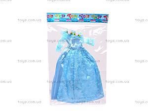 Платья для кукол, в наборе, 2204-34, магазин игрушек