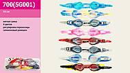 Плавательные очки с силиконовым ремешком, SG001, опт