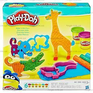 Игровой набор Play-Doh «Веселое сафари», B1168