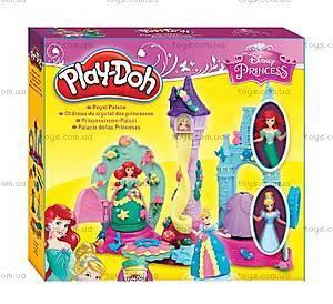 Игровой набор Play-Doh «Замок принцесс», B1859