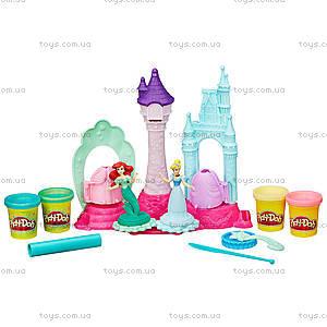 Игровой набор Play-Doh «Замок принцесс», B1859, фото