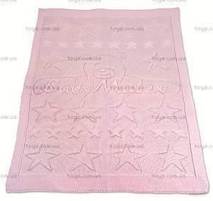 Плед вязаный BabyMatex, розовый, 0135-10