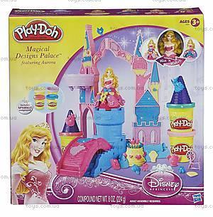 Игровой набор «Чудесный замок Авроры», Плей До, A6881