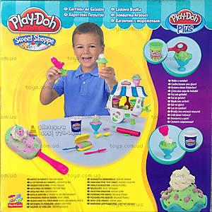 Игровой Набор «Фургончик мороженого», Плей До, A2106
