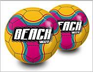 Пляжный футбольный мяч, 22 см, 1730, купить