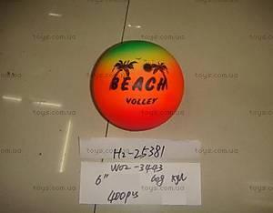 Пляжный мяч для волейбола, W02-3443-1
