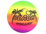 Пляжный волейбольный мяч, BT-PB-0043, отзывы