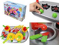 Игрушечная плита с мойкой и посудой, 04-409